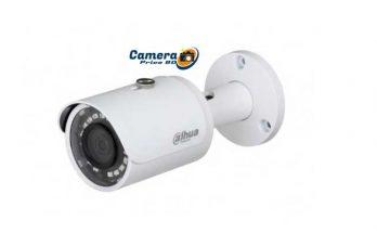 Dahua HD Camera HAC-HFW-1200S