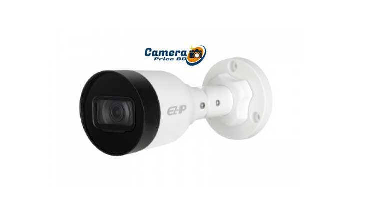 Dahua IPC-B1B40 IR Mini Bullet Camera